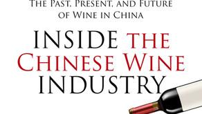 Loren Mayshark on the Chinese Wine Industry