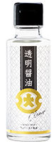 透明醤油(背景白)タテ200.jpg