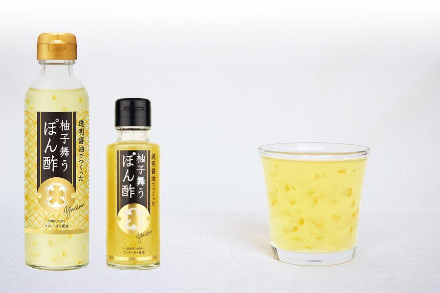柚子舞うコップサイズと商品2品.jpg