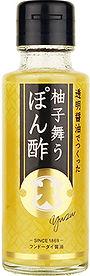462909 透明醤油でつくった柚子舞うぽん酢100ml (1)120.jpg