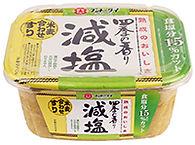 330538 四季の香り減塩米麦合わせすり650gCP(全体) (6)200.j
