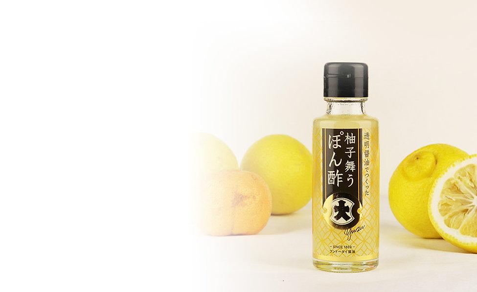 柚子舞う980×500.jpg