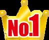 ナンバーワン100.png