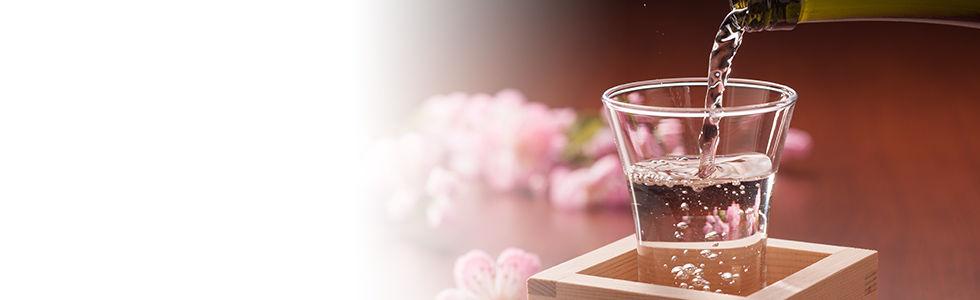 日本酒980×300.jpg