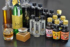 海外商品300×200.jpg
