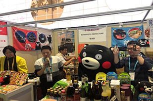 海外展示会中国300.jpg