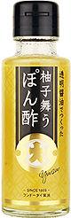 462909 透明醤油でつくった柚子舞うぽん酢100ml (1)80.jpg