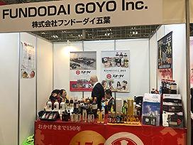 海外EXPO300.jpg