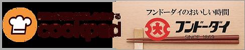 クックパット740×150.png