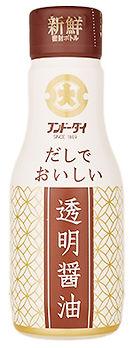 透明だし醤油キリヌキ透明150.jpg