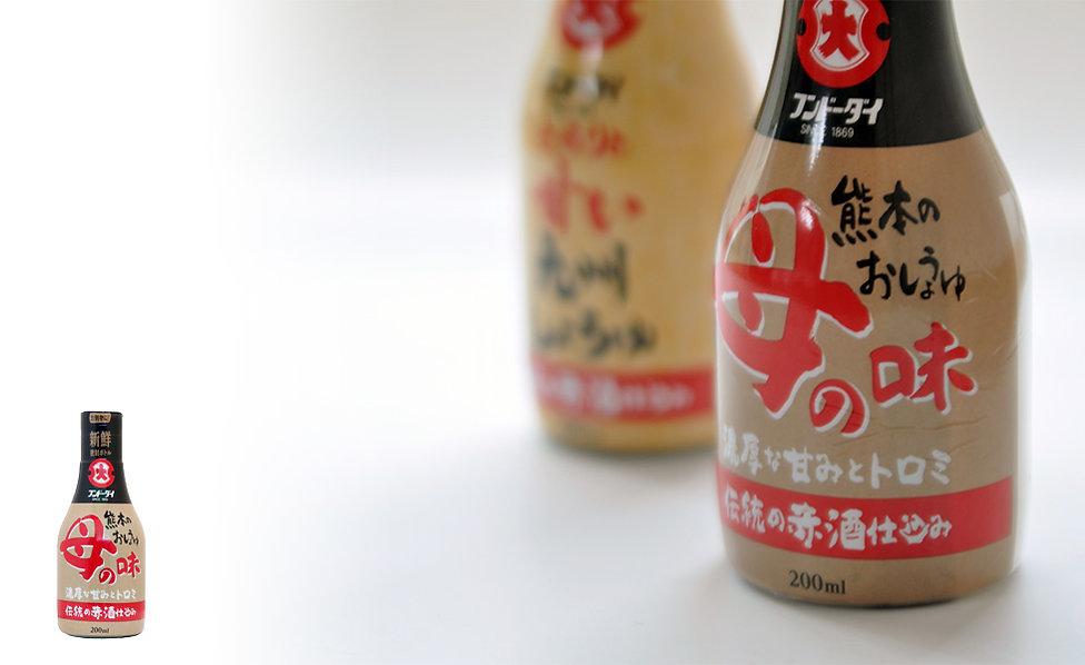 母の味カット980×600ボトルあり.jpg