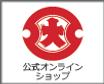 オンライン枠100×80公式.png