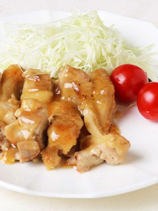柚子舞う鶏肉400×300.jpg