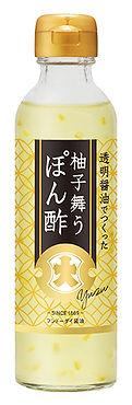 PonzuYuzu_3D_RGB180.jpg