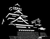 熊本城アイコン 150.png
