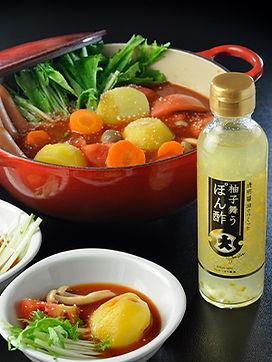 柚子舞うトマト鍋400×300.jpg