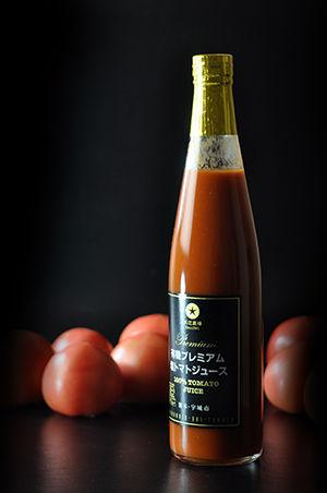 トマトジュースイメージ黒修正300.jpg