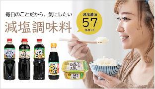 健康シリーズ310×180イメージ修正.jpg
