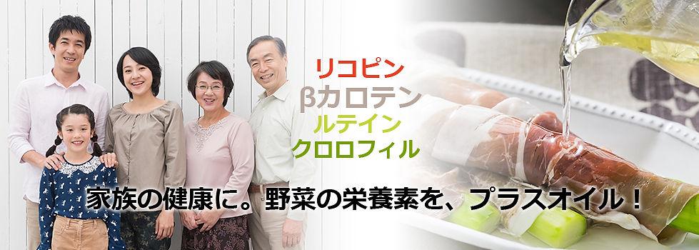 健康980×350イメージ.jpg
