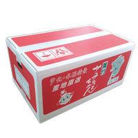 サラたま箱200.jpg
