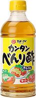カンタンべんり酢500ml200.jpg