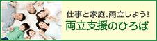 ryoritsu_234x62.jpg