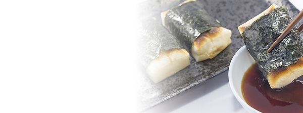 九州醬油もち800.jpg