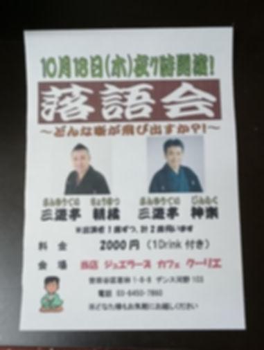 DSC_9437.JPG