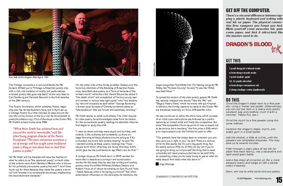 SLAM article main