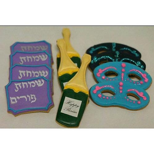 Purim Festivities