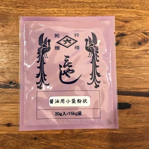 """Kyoto,Hishiroku """"Koji-Kin""""""""Koji-Starter"""" for Soy Sauce"""