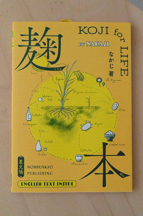 Book: Koji for LIFE by Nakaji
