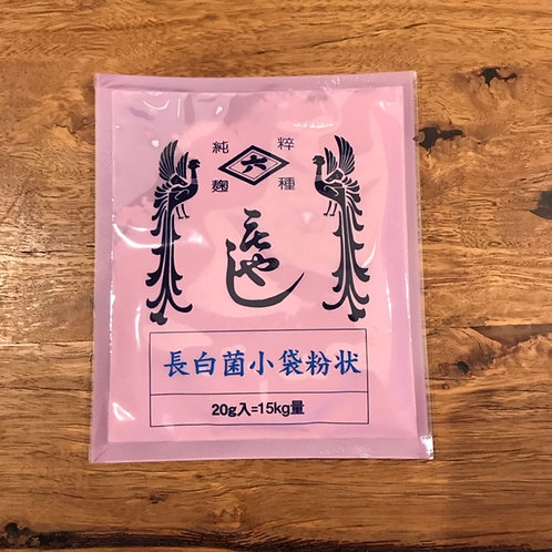 """Kyoto,Hishiroku """"Chohaku-kin""""""""Koji-kin"""" for Miso"""