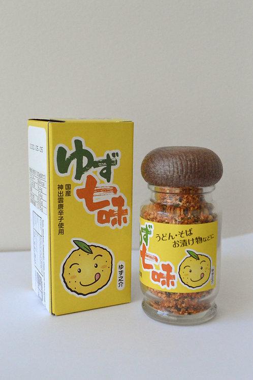 Yuzu Shichimi Togarashi(Japanese seven spice chilli powder) 25g