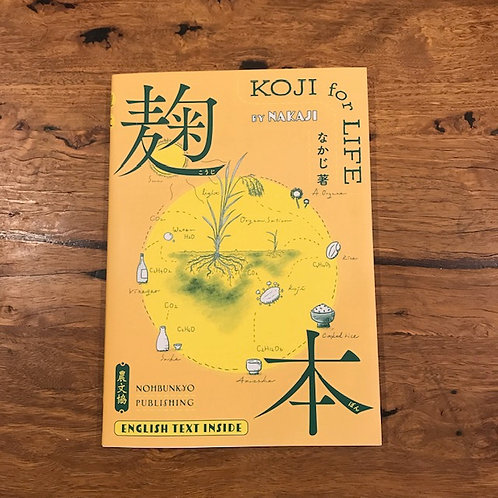 Book: Koji for LIFE by Nakaji