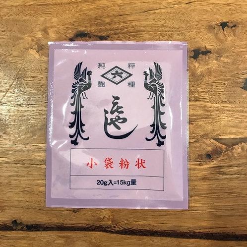"""Kyoto,Hishiroku """"Koji-Kin""""""""Koji-Starter"""" for Rice/Wheat/Barley-Koji"""