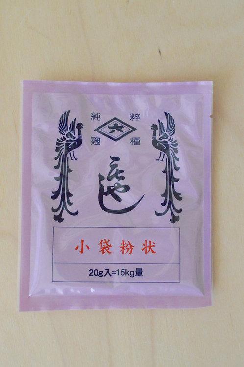"""Kyoto,Hishiroku """"Koji-Kin""""""""Koji-Starter"""" for Rice/Barley-Koji"""