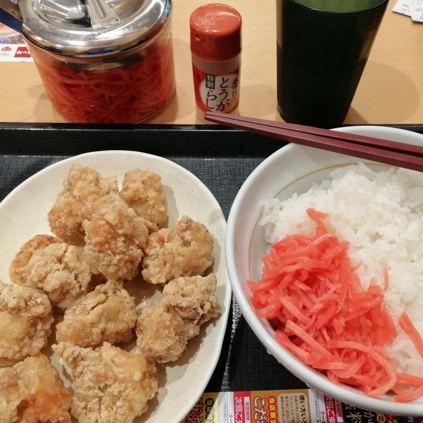 Japanese Karage