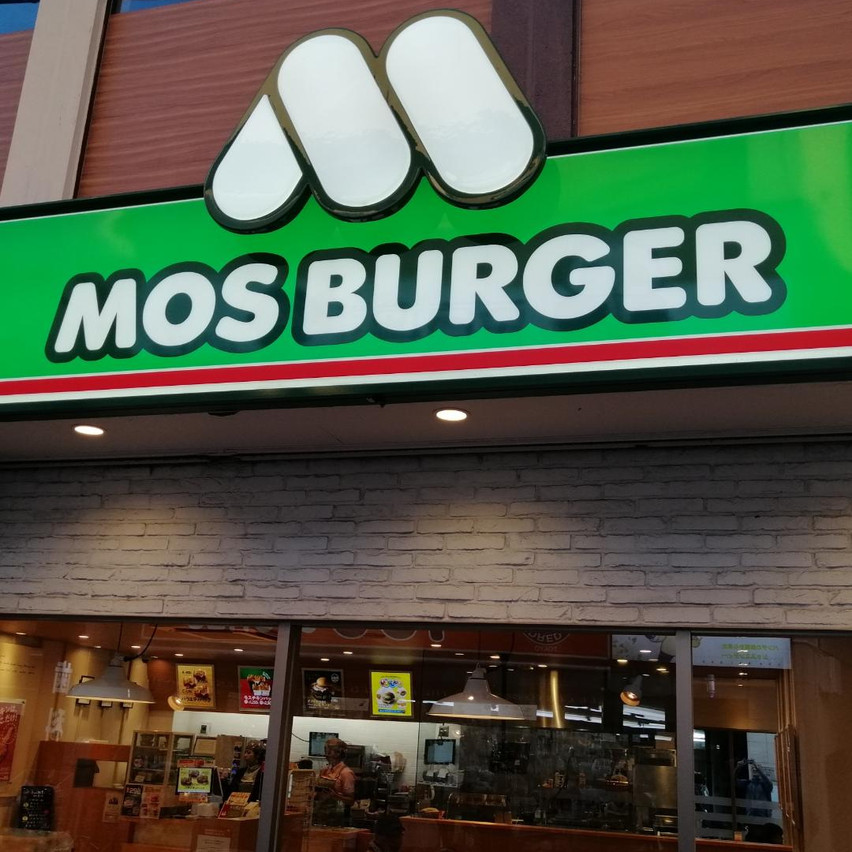 Japanese Mos Burger