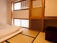 Kimi Ryokan, Ikebukuro, Tokyo