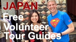 Free Volunteer Tour Guides