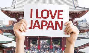 I Love Japan card with Senso-ji Temple b