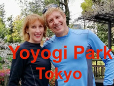 Yoyogi Park Tokyo Video,