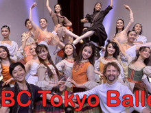 "Ballet ""Don Quixote"" Free at TUC"
