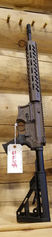 "HM Defense AR15 Billet ""Commander MB5"" $1599.00!"