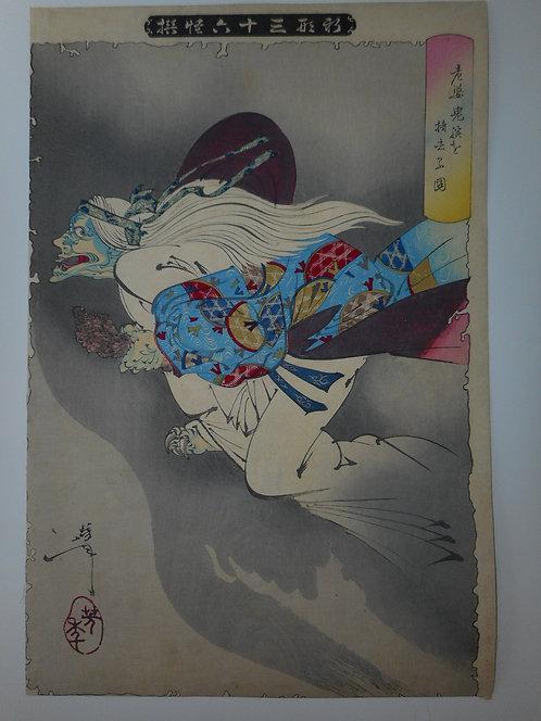 Print by Yoshitoshi (1839-1892)