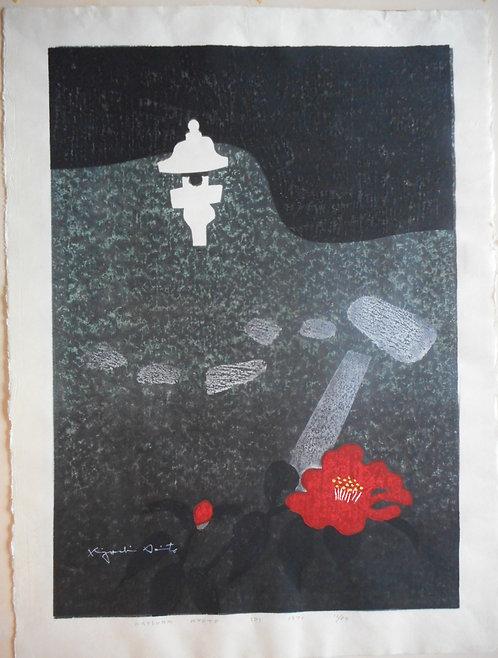 Woodblock print by Kiyoshi Saito (1707-1997)