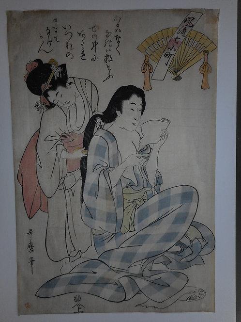 Print by Utamaro (1753-1806)