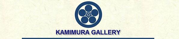 Kamimur Gallery