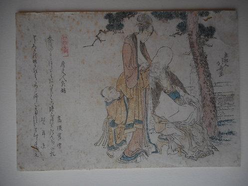 Print by Hokusai (1760-1849)